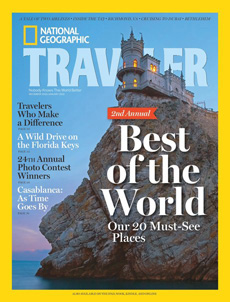 Crimea recommended by National Geographic for 2013
